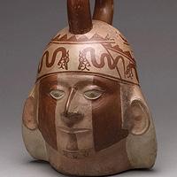 Искусство народов Южной Америки (Всеобщая история искусств)