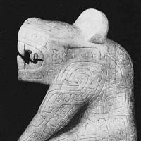 Искусство Древнего Китая (Всеобщая история искусств)