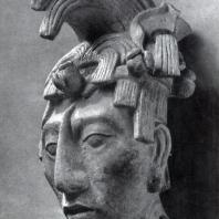 Голова молодого воина из Паленке. Культура майя. Стук. Мехико, Собрание Национального института антропологии