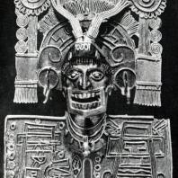 3олотая нагрудная пластина с изображением бога смерти из Монте Альбане. Культура миштеков. Оахака, Музей