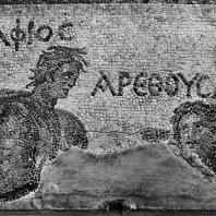 Персонификация реки Алфей и источника Аретуза. Мозайка. Римское время. Греко-римский музей в Александрии