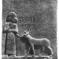 Женщина с козой. Хеттский рельеф в Кархемише. Базальт. 7 в. до н. э.