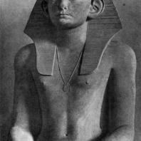 Статуя фараона Аменемхета III из Хавара. Фрагмент