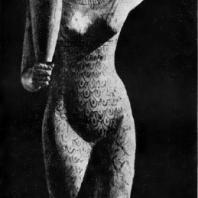 Статуэтка девушки, несущей жертвенные дары. Дерево. XI — начало XII династии. 21 в. до н. э. Париж. Лувр