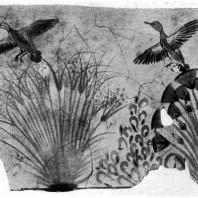 Заросли с летящими утками. Фрагмент росписи из дворца в Ахетатоне (Эль-Амарне). XVIII династия. Начало 14 в. до н. э. Берлин