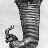 Ахеменидский ритон. Серебро. Лондон. Британский музей