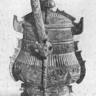 Сосуд типа юй. Бронза. Период Шан (Инь). 2 тыс. до н. э.