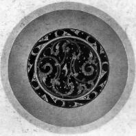 Лаковое блюдо из Чанша. Период Чжаньго. 5—3 вв. до н. э.