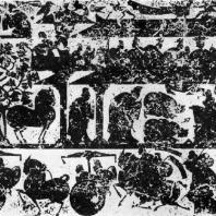Прием во дворце. Рельеф из гробницы У Лян-цы. Провинция Шаньдун. Период Хань. 147 г. н. э.