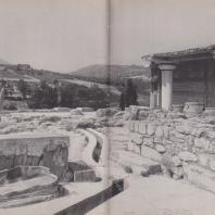Юго-западная часть дворца в Кноссе. Крит. Фото: Анджей Дзевановский