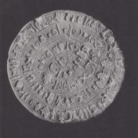 Диск Феста, Крит, XVI в. до н. э. Фото: Анджей Дзевановский