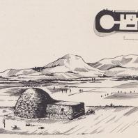 Реконструкция и план гробницы в Апесокари, Крит (по С. Худу): 1. Алтарь 2. Камера захоронения