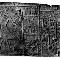 Стела Хекаиба. XXIII—XXI вв. до н. э. Гебелейн