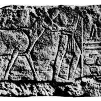Погонщик с антилопой. Рельеф. Вторая половина третьего тысячелетие до н. э. Мемфис