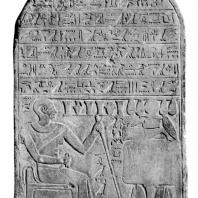 Стела Гора. XX в. до н. э. Абидос
