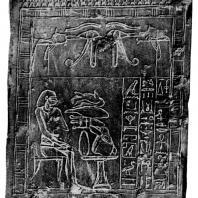 Часть кенотафа Сахатора. Конец Среднего царства. Абидос