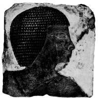 Рельеф с изображением мужской головы. XVI в. до н. э.