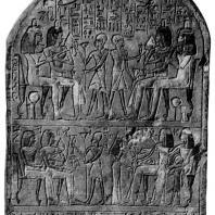 Стела Усерхета. Середина XV в. до н. э. Фивы