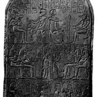 Стела Сетау. Первая половина XIV в. до н. э. Фивы