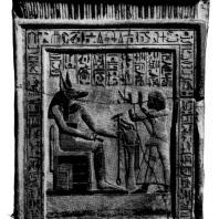 Стела Ипи. Первая половина XIV в. до н. э. Мемфис
