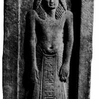 Стела скульптора. Середина XIV в. до н. э. Мемфис