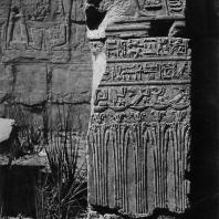 Карнак. Египет. Фрагмент рельефа на воротах птолемеевского периода в храме Рамсеса II. Фотограф: Анджей Дзевановский