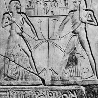 Луксор. Египет. Рельеф, изображающий символическое воссоединение Верхнего и Нижнего Египта. Фрагмент трона статуи Рамсеса II, стоящей у II пилона. Вид с восточной стороны. Фотограф: Анджей Дзевановский