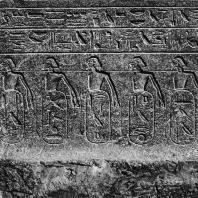 Луксор. Египет. База статуи Рамсеса II с рельефом, изображающим покоренных ливийцев и нубийцев. Первый двор. Фотограф: Анджей Дзевановский