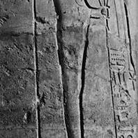 Луксор. Египет. Бог Птах. Рельеф на стене храма. Фотограф: Зигмунт Высоцкий
