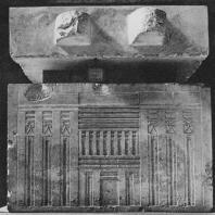 Известняковый саркофаг в форме дворца из Гизе. V династия. Египетский музей в Каире. Фото: Анджей Дзевановский