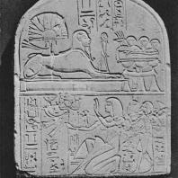 Вотивная стела, посвященный сфинксу. Известняк. XVIII династия. Египетский музей в Каире. Фото: Анджей Дзевановский