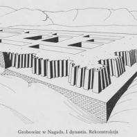 Гробница в Нагаде. I династия. Реконструкция