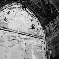 Фивы. Египет. Деир-эль-Бахри. Храм Хатшепсут. Молельня Анубиса. Фотограф: Анджей Дзевановский